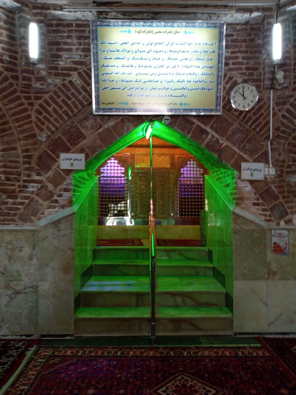 روستای وفرجین همدان