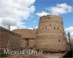 قلعه تورپاخ قالای