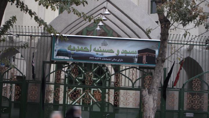 محله منیریه تهران