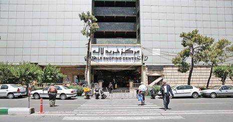 مرکز خرید لاله تهران