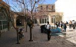 مسجد آقا کاظم زنجان