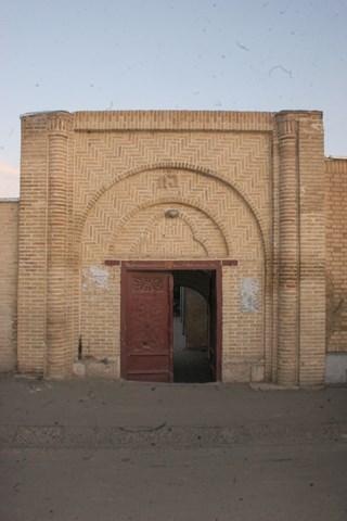مسجد آقا کاظم