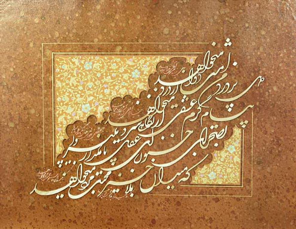 صنایع دستی استان قم