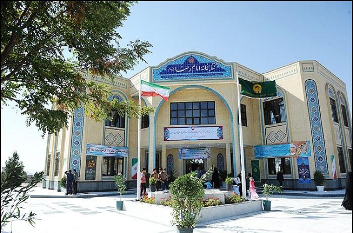 کتابخانه امام رضا تربت حیدریه