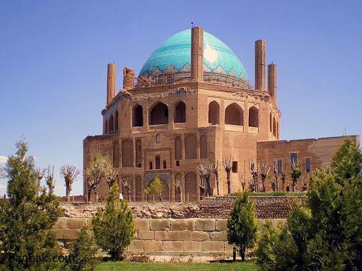 موزه سلطانیه