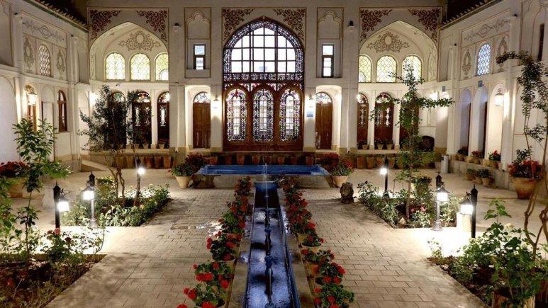 بوتیک هتل سهروردی اصفهان