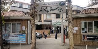 محله مهرشهر کرج