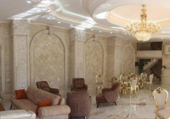 هتل آراز قم