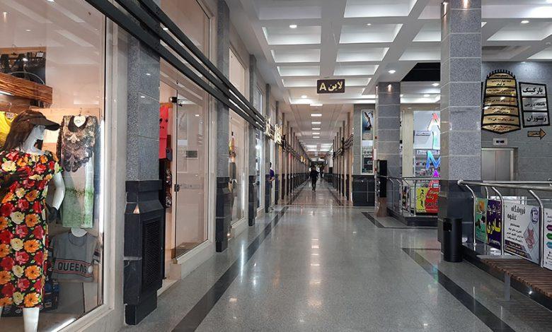 مرکز خرید هیرکان گرگان