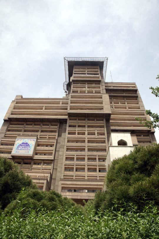 ساختمان وزارت کشور
