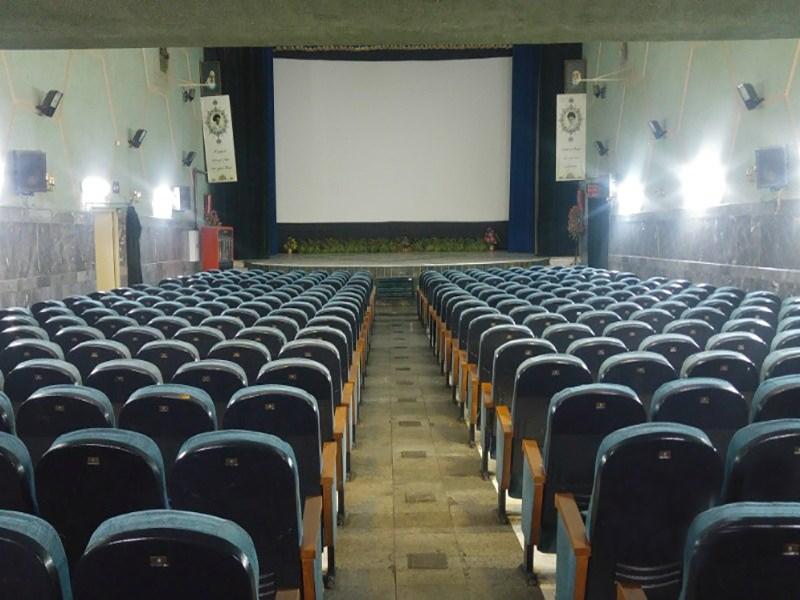 سینما تربیت قم