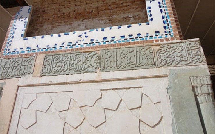 مجموعه تاریخی حسن پادشاه
