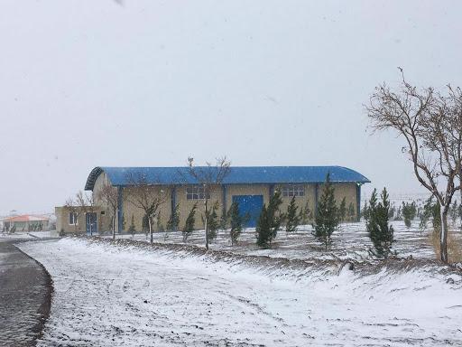 منطقه گردشگری امام علی بوئین زهرا