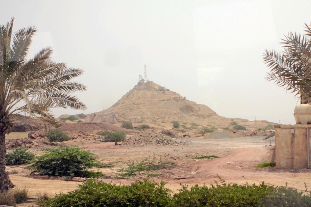 کوه حلوا ابوموسی