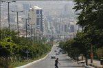 شهر گلسار