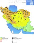 هشدار هواشناسی سطح نارنجی – سازمان هواشناسی کشور چهارشنبه ۹۹/۱۰/۰۳