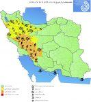 هشدار هواشناسی سطح نارنجی – سازمان هواشناسی کشور یکشنبه ۹۹/۰۹/۲۳