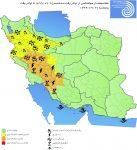 هشدار هواشناسی سطح زرد – سازمان هواشناسی کشور یکشنبه ۹۹/۰۹/۲۳