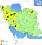 هشدار کشاورزی سطح نارنجی – سازمان هواشناسی کشور دوشنبه ۹۹/۰۹/۲۴