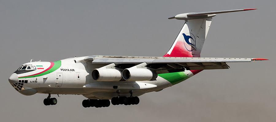 معرفی شرکت هواپیمایی پویا