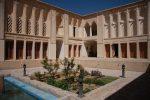موزه های استان یزد در یک نگاه