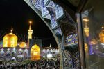برنامه سفر سه روزه به مشهد