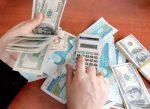 چندین روش برای کاهش هزینه های سفر