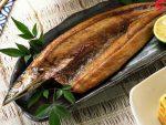 ماهی دودی گیلانی