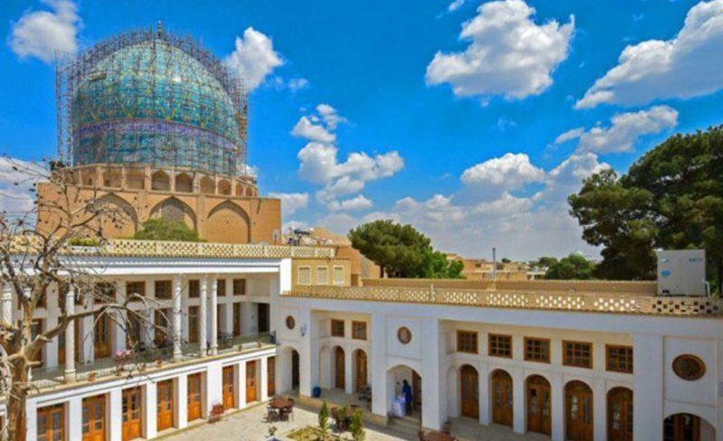 اقامتگاه کریاس اصفهان