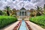 باغ های ایرانی ثبت شده در یونسکو