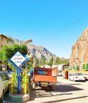 روستای زایگان تهران