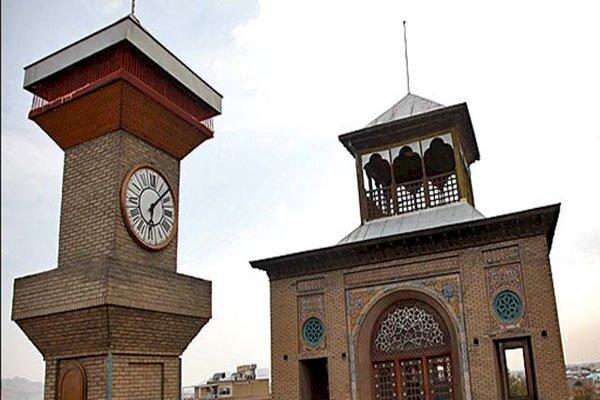 ساعت تهران