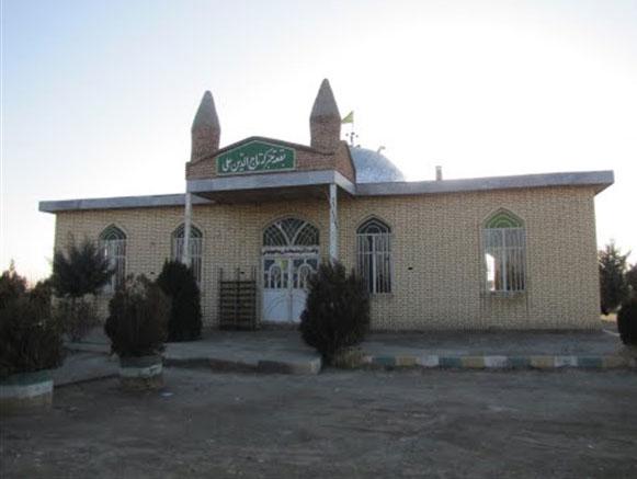امامزاده تاج الدین علی میاندوآب