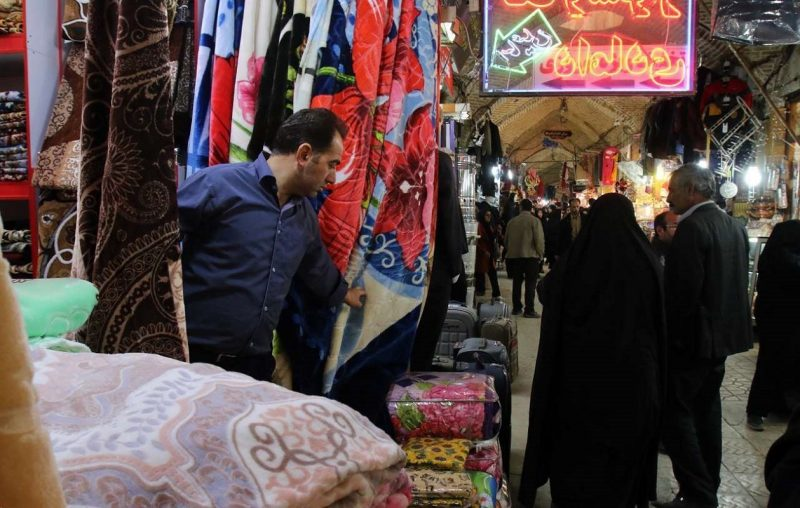 بازار عبدل آباد