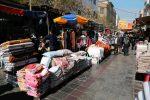 بازار عبدل آباد ، بازار پارچه در تهران