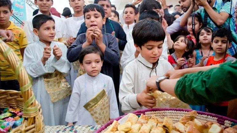 جشن گرگیعان کودکان