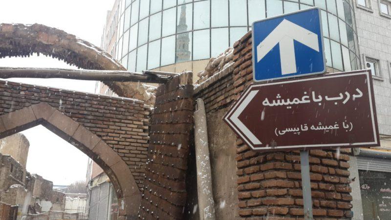 محله قدیمی باغمیشه تبریز