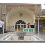 مسجد آقا علی اکبر خمینی شهر