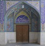 مسجد ابوالبرکات خمینی شهر