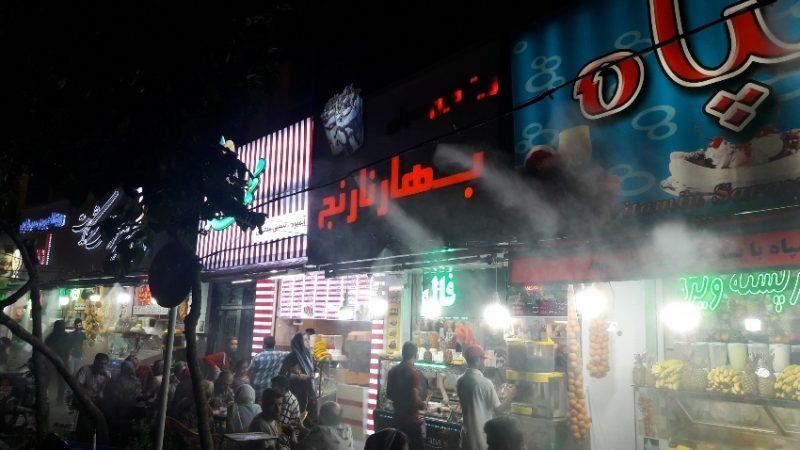 میدان سپاه