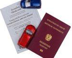 گواهینامه رانندگی بین المللی رو از کجا بگیریم ؟