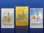 آشنایی با مجموعهای از تمبرها و اسکناسها در موزه حرم رضوی