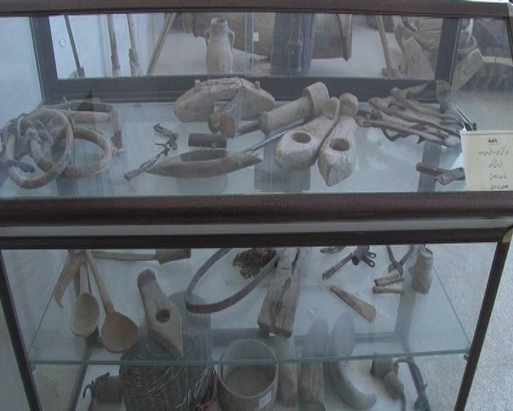 موزه مردم شناسی فریدن